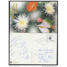 1999-EP-20 CUBA 1999. Ed.29r. MOTHER DAY SPECIAL DELIVERY. ENTERO POSTAL. POSTAL STATIONERY. FLOWERS. FLORES. USED.