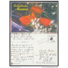 1999-EP-22 CUBA 1999. Ed.29s. MOTHER DAY SPECIAL DELIVERY. ENTERO POSTAL. POSTAL STATIONERY. FLOWERS. FLORES. USED.