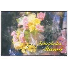 1999-EP-24 CUBA 1999. Ed.29u. MOTHER DAY SPECIAL DELIVERY. ENTERO POSTAL. POSTAL STATIONERY. FLOWERS. FLORES. USED.