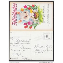 1999-EP-26 CUBA 1999. Ed.30a. MOTHER DAY SPECIAL DELIVERY. ENTERO POSTAL. POSTAL STATIONERY. FLOWERS. FLORES. USED.