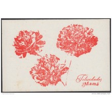 1990-EP-50 CUBA 1990. Ed.AP17a. MOTHER DAY SPECIAL DELIVERY. POSTAL STATIONERY. PERIODO ESPECIAL. ROSAS. ROSE. FLOWERS.