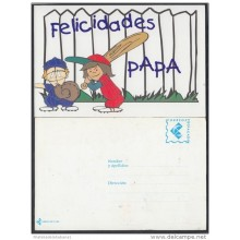 1998-EP-5 CUBA 1998. Ed.16d. FATHER'S DAY. SPECIAL DELIVERY. ENTERO POSTAL. POSTAL STATIONERY. DIA DEL PADRE. UNUSED.