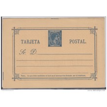 1878-EP-3. CUBA. ESPAÑA SPAIN. 1878. Ed.1. ALFONSO XII. ENTERO POSTAL. POSTAL STATIONERY. UNUSED. NUEVO.