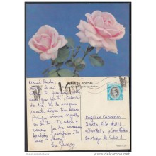 1982-EP-23 CUBA 1982. Ed.129b. MOTHER DAY SPECIAL DELIVERY. POSTAL STATIONEY. FLOWERS. FLORES. SANTIAGO DE CUBA. USED. M