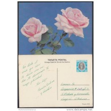 1982-EP-24 CUBA 1982. Ed.129b. MOTHER DAY SPECIAL DELIVERY. POSTAL STATIONEY. FLOWERS. FLORES. USED.