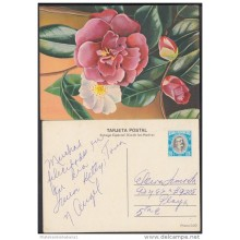 1983-EP-10 CUBA 1983. Ed.133i. MOTHER DAY SPECIAL DELIVERY. POSTAL STATIONEY. FLOWERS. FLORES. USED.