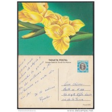 1983-EP-11 CUBA 1983. Ed.133e. MOTHER DAY SPECIAL DELIVERY. POSTAL STATIONEY. FLOWERS. FLORES. USED.