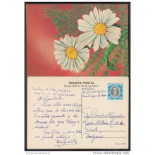 1983-EP-12 CUBA 1983. Ed.133g. MOTHER DAY SPECIAL DELIVERY. POSTAL STATIONEY. FLOWERS. FLORES. USED.
