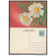 1983-EP-13 CUBA 1983. Ed.133g. MOTHER DAY SPECIAL DELIVERY. POSTAL STATIONEY. FLOWERS. FLORES. UNUSED.