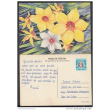 1983-EP-14 CUBA 1983. Ed.133f. MOTHER DAY SPECIAL DELIVERY. POSTAL STATIONEY. FLOWERS. FLORES. USED.