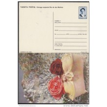 1991-EP-21 CUBA 1991. Ed.149e. MOTHER DAY SPECIAL DELIVERY. ENTERO POSTAL. POSTAL STATIONERY. ROSAS. ROSE. FLORES. FLOWE