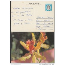 1982-EP-1 CUBA 1982. Ed.129c. MOTHER DAY SPECIAL DELIVERY. ENTERO POSTAL. POSTAL STATIONERY.ORQUIDEAS. FLOWERS. FLORES.
