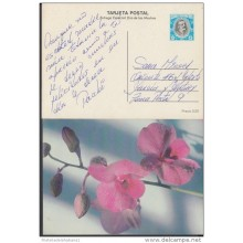 1982-EP-3 CUBA 1982. Ed.129f. MOTHER DAY SPECIAL DELIVERY. ENTERO POSTAL. POSTAL STATIONERY.ORQUIDEAS. FLOWERS. FLORES.