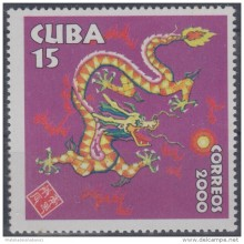 2000.20- * CUBA 2000. MNH. AÑO CHINO LUNAR DRAGON. CHINA MOON YEAR OF DRAGON.