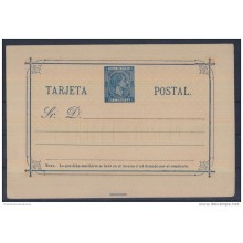 1878-EP-7. CUBA. ESPAÑA SPAIN. 1878. Ed.1. ALFONSO XII. ENTERO POSTAL. POSTAL STATIONERY. UNUSED. NUEVO.