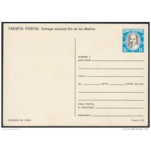 1987-EP-136 CUBA 1987. Ed.141f. MOTHER DAY SPECIAL DELIVERY. POSTAL STATIONERY. FLORES. FLOWERS. UNUSED.