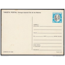 1987-EP-138 CUBA 1987. Ed.141e. MOTHER DAY SPECIAL DELIVERY. POSTAL STATIONERY. BASKET OF FLOWERS. FLORES. UNUSED.
