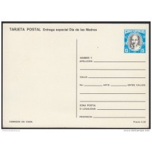 1987-EP-139 CUBA 1987. Ed.141a. MOTHER DAY SPECIAL DELIVERY. POSTAL STATIONERY. FLORES. FLOWERS. UNUSED.