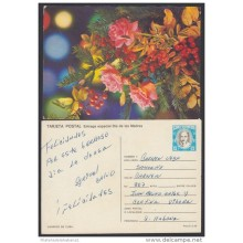 1988-EP-29 CUBA 1988. Ed.144j. MOTHER DAY SPECIAL DELIVERY. POSTAL STATIONERY. ROSAS. ROSES. FLORES. FLOWERS. USED.