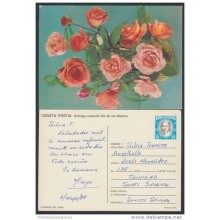 1988-EP-31 CUBA 1988. Ed.144d. MOTHER DAY SPECIAL DELIVERY. POSTAL STATIONERY. ROSAS. ROSES. FLORES. FLOWERS. USED.