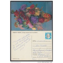 1988-EP-37 CUBA 1988. Ed.144b. MOTHER DAY SPECIAL DELIVERY. POSTAL STATIONERY. FLORES. FLOWERS. USED.