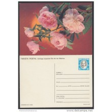 1988-EP-38 CUBA 1988. Ed.144g. MOTHER DAY SPECIAL DELIVERY. POSTAL STATIONERY. FLORES. FLOWERS. UNUSED.
