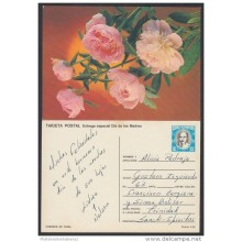 1988-EP-39 CUBA 1988. Ed.144g. MOTHER DAY SPECIAL DELIVERY. POSTAL STATIONERY. FLORES. FLOWERS. USED.