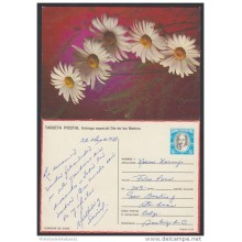 1988-EP-41 CUBA 1988. Ed.144f. MOTHER DAY SPECIAL DELIVERY. POSTAL STATIONERY. FLORES. FLOWERS. USED.