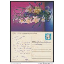 1988-EP-43 CUBA 1988. Ed.144i. MOTHER DAY SPECIAL DELIVERY. POSTAL STATIONERY. FLORES. FLOWERS. USED.