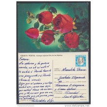 1988-EP-44 CUBA 1988. Ed.144c. MOTHER DAY SPECIAL DELIVERY. POSTAL STATIONERY. ROSAS. ROSES. FLORES. FLOWERS. USED.