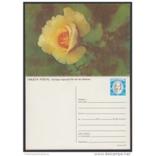 1989-EP-53 CUBA 1989. Ed.146b. MOTHER DAY SPECIAL DELIVERY. POSTAL STATIONERY. ROSAS. ROSES. FLORES. FLOWERS. UNUSED.