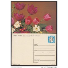 1989-EP-55 CUBA 1989. Ed.145j. MOTHER DAY SPECIAL DELIVERY. POSTAL STATIONERY. FLORES. FLOWERS. UNUSED.