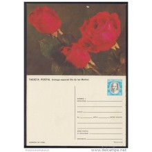 1990-EP-51 CUBA 1990. Ed.147b. MOTHER DAY SPECIAL DELIVERY. POSTAL STATIONERY. FLORES. FLOWERS. UNUSED.