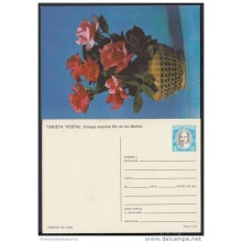 1990-EP-52 CUBA 1990. Ed.147c. MOTHER DAY SPECIAL DELIVERY. POSTAL STATIONERY. FLORES. FLOWERS. UNUSED.