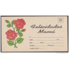 1994-EP-10 CUBA 1994. Ed.AP18. MOTHER DAY SPECIAL DELIVERY. POSTAL STATIONERY. FLORES. FLOWERS. UNUSED.