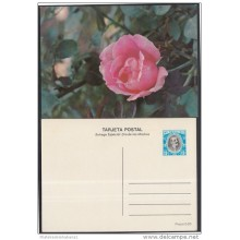 1982-EP-59 CUBA 1982. Ed.129d. MOTHER DAY SPECIAL DELIVERY. POSTAL STATIONERY. A. MACEO. FLORES. FLOWERS. UNUSED.