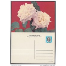 1982-EP-61 CUBA 1982. Ed.129a. MOTHER DAY SPECIAL DELIVERY. POSTAL STATIONERY. A. MACEO. FLORES. FLOWERS. UNUSED.