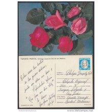 1985-EP-49 CUBA 1985. Ed.136a. MOTHER DAY SPECIAL DELIVERY. POSTAL STATIONERY. ROSAS. ROSES. FLORES. FLOWERS. USED.