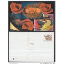 2000-EP-11 CUBA 2000. Ed.45a. INTERNATIONAL WOMEN'S DAY. POSTAL STATIONERY. FLORES. FLOWERS. UNUSED.