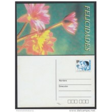 2001-EP-16 CUBA 2001. Ed.56i. INTERNATIONAL WOMEN'S DAY. POSTAL STATIONERY. FLORES. FLOWERS. UNUSED.