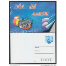 2001-EP-19 CUBA 2001. Ed.55d. VALENTINE'S DAY. SPECIAL DELIVERY. POSTAL STATIONERY. CORAZON DE FLORES. FLOWERS. UNUSED.