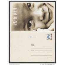 2001-EP-24 CUBA 2001. Ed.58a. FATHER'S DAY. SPECIAL DELIVERY. POSTAL STATIONERY. NIÑO. CHILDREN. MANCHAS. UNUSED.
