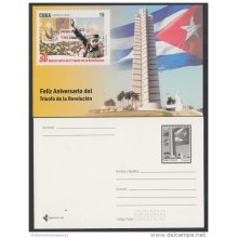 2009-EP-7 CUBA 2011. Ed. ANNIVERSARY OF THE REVOLUCION. POSTAL STATIONERY. ANIVERSARIO DE LA REVOLUCION. UNUSED.
