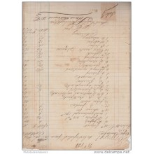 "E1128 CUBA SPAIN ESPAÑA OLD DOC INVOICE OF FOOD ""VAPOR CANTABRO\"""" SHIP 1872"""