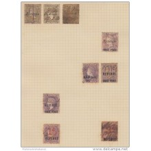 E1269 UK ENGLAND REVENUE STAMPS LOT. SOLD AS IS. ST VINCENT GRENADINES