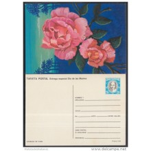 1984-EP-22 CUBA 1984. Ed.134j. MOTHER DAY SPECIAL DELIVERY. POSTAL STATIONERY. A. MACEO. FLORES. FLOWERS. UNUSED.
