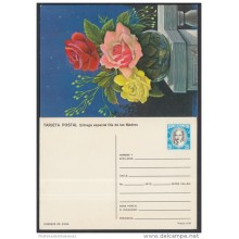 1984-EP-24 CUBA 1984. Ed.134i. MOTHER DAY SPECIAL DELIVERY. POSTAL STATIONERY. A. MACEO. FLORES. FLOWERS. UNUSED.