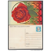 1984-EP-25 CUBA 1984. Ed.134d. MOTHER DAY SPECIAL DELIVERY. POSTAL STATIONERY. A. MACEO. FLORES. FLOWERS. UNUSED.