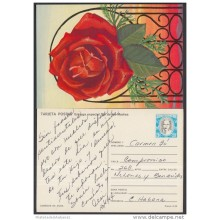 1984-EP-26 CUBA 1984. Ed.134d. MOTHER DAY SPECIAL DELIVERY. POSTAL STATIONERY. A. MACEO. FLORES. FLOWERS. UNUSED.