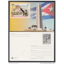 2009-EP-3 CUBA 2009. Ed. 50TH ANIVERSARY OF THE REVOLUTION. 50 ANIV REVOLUCION. POSTAL STATIONERY. ERROR SIN TEXTO. UNUS